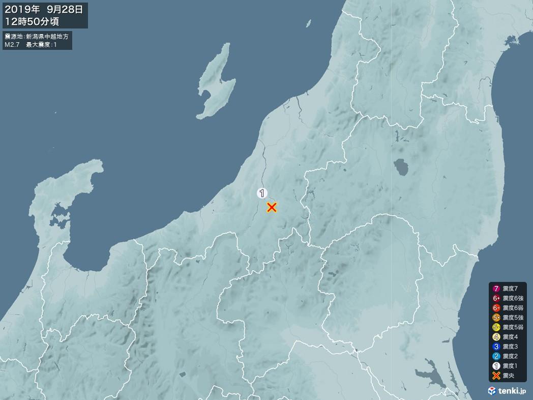 地震情報 2019年09月28日 12時50分頃発生 最大震度:1 震源地:新潟県中越地方(拡大画像)
