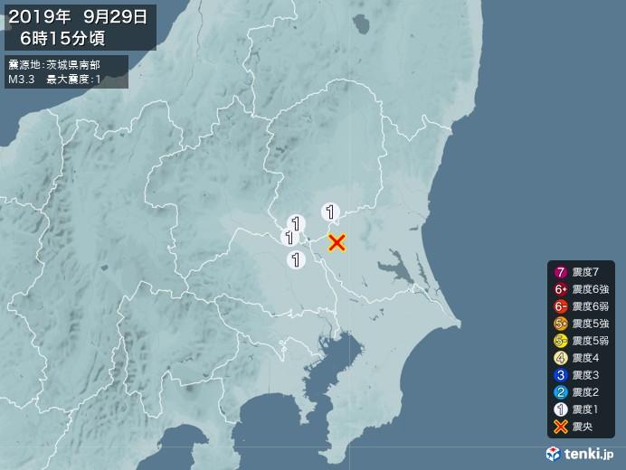 地震情報(2019年09月29日06時15分発生)