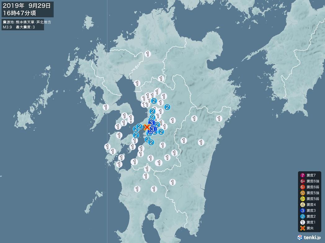 地震情報 2019年09月29日 16時47分頃発生 最大震度:3 震源地:熊本県天草・芦北地方(拡大画像)