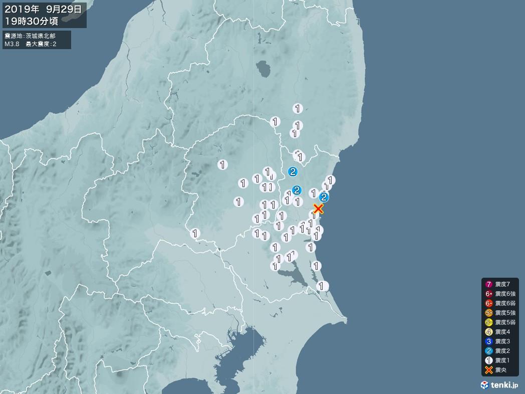 地震情報 2019年09月29日 19時30分頃発生 最大震度:2 震源地:茨城県北部(拡大画像)