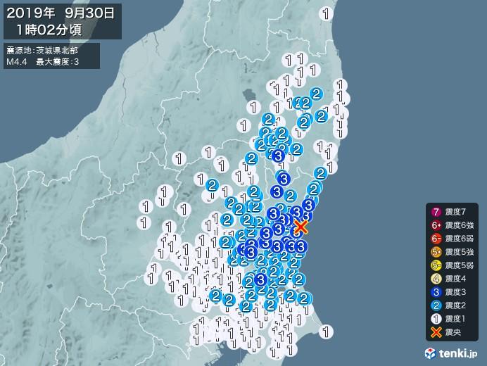 地震情報(2019年09月30日01時02分発生)