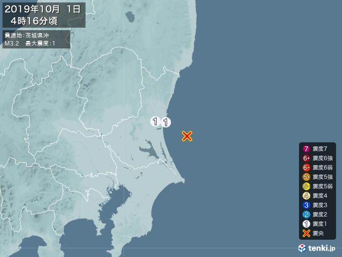 地震情報(2019年10月01日04時16分発生)