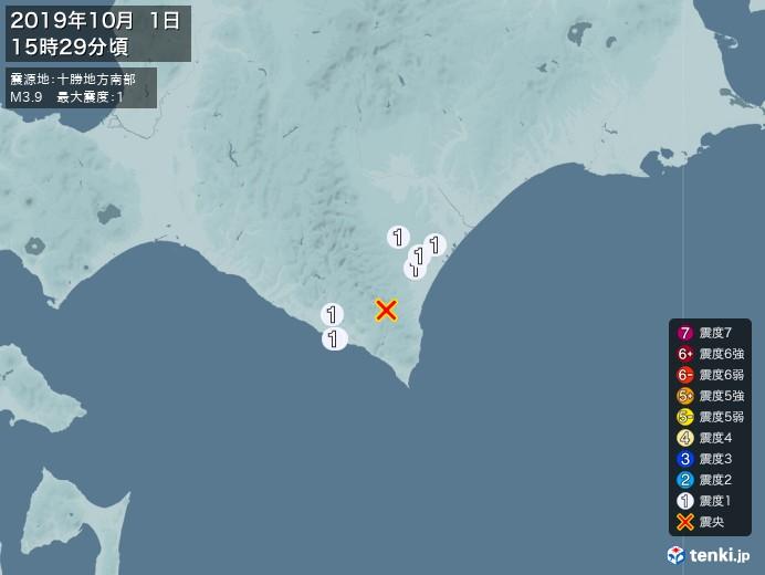 地震情報(2019年10月01日15時29分発生)