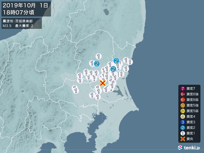 地震情報(2019年10月01日18時07分発生)