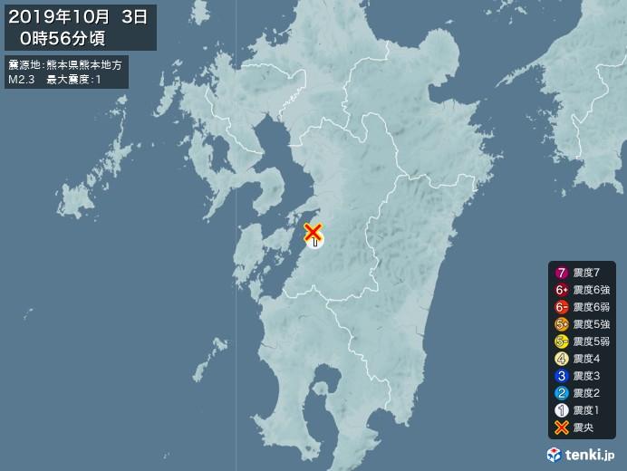 地震情報(2019年10月03日00時56分発生)