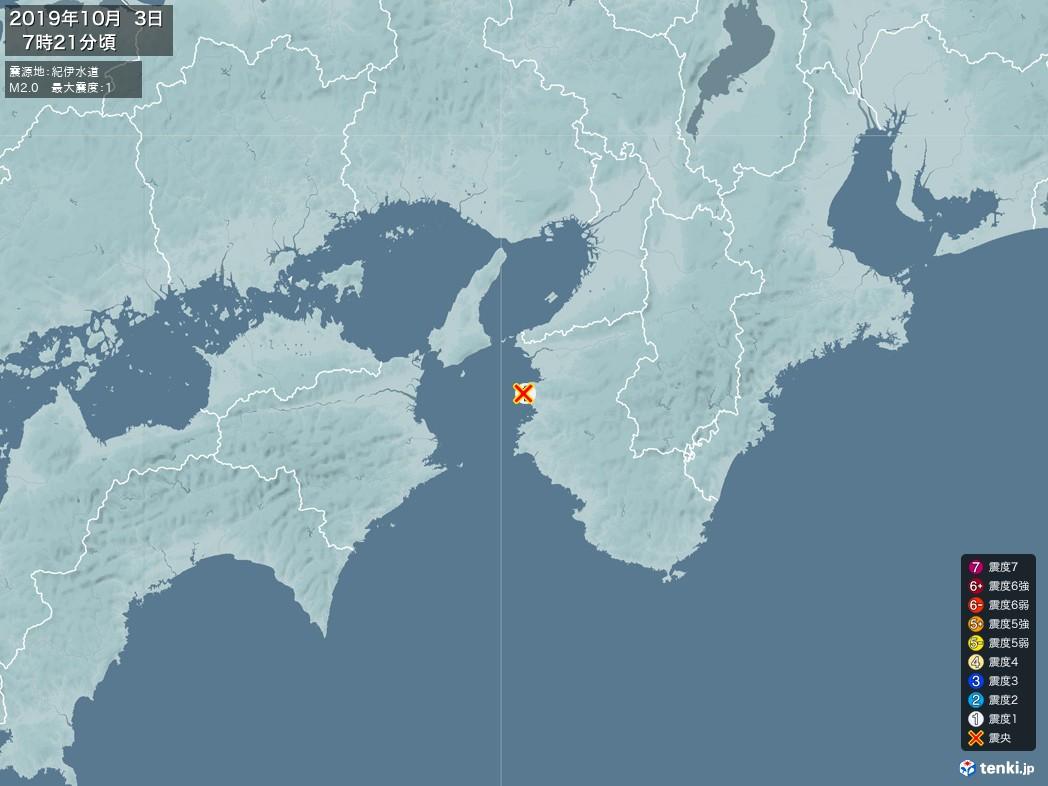 地震情報 2019年10月03日 07時21分頃発生 最大震度:1 震源地:紀伊水道(拡大画像)