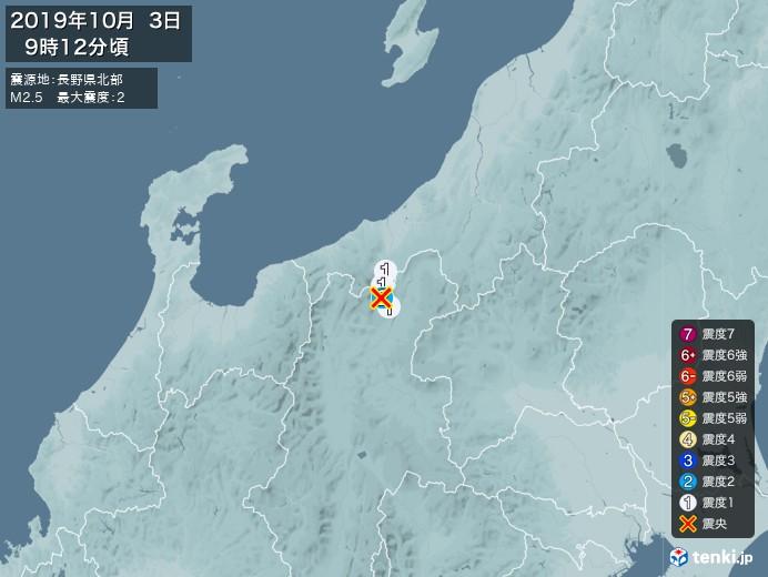 地震情報(2019年10月03日09時12分発生)