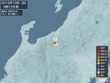 2019年10月03日09時12分頃発生した地震