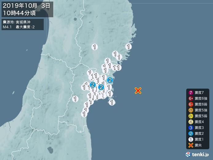 地震情報(2019年10月03日10時44分発生)