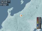 2019年10月04日16時13分頃発生した地震