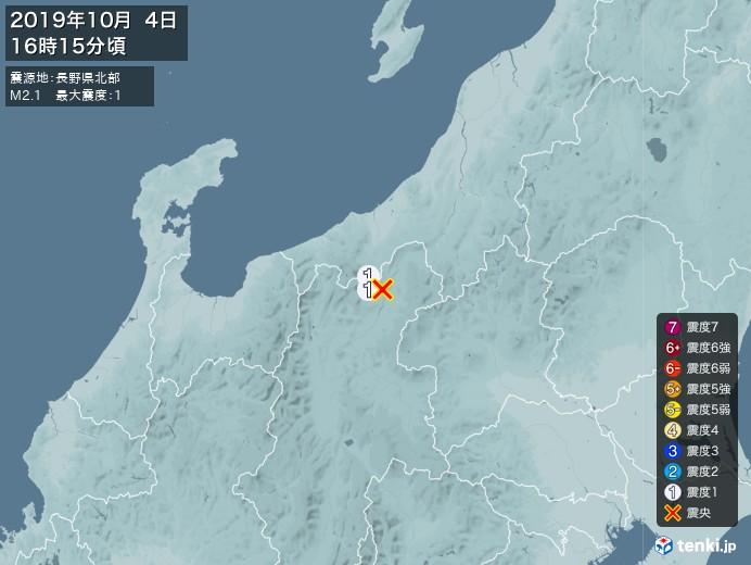 地震情報(2019年10月04日16時15分発生)