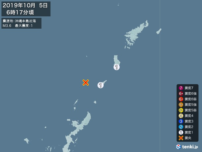 地震情報(2019年10月05日06時17分発生)