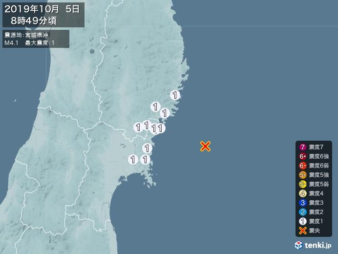 地震情報(2019年10月05日08時49分発生)