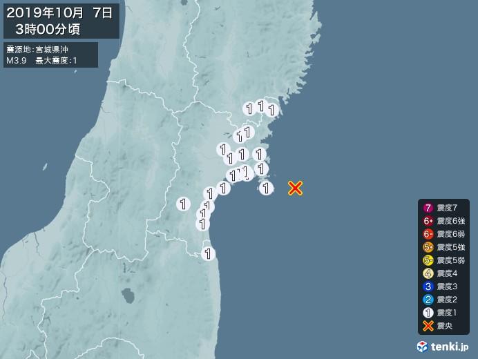 地震情報(2019年10月07日03時00分発生)