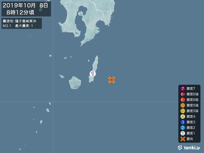 地震情報(2019年10月08日08時12分発生)