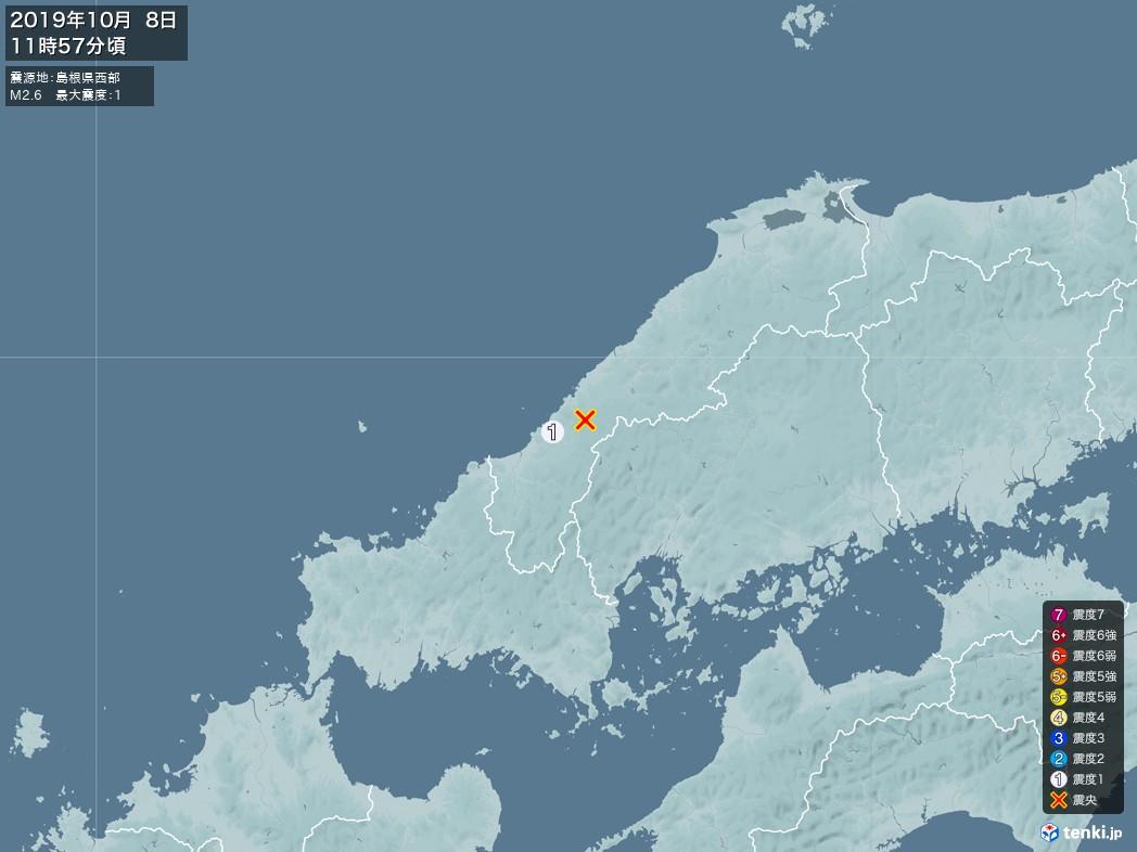 地震情報 2019年10月08日 11時57分頃発生 最大震度:1 震源地:島根県西部(拡大画像)