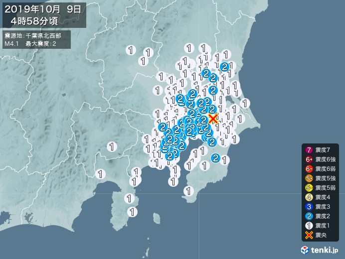 地震情報(2019年10月09日04時58分発生)