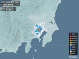 2019年10月09日16時48分頃発生した地震