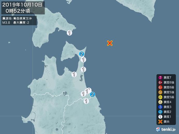 地震情報(2019年10月10日00時52分発生)