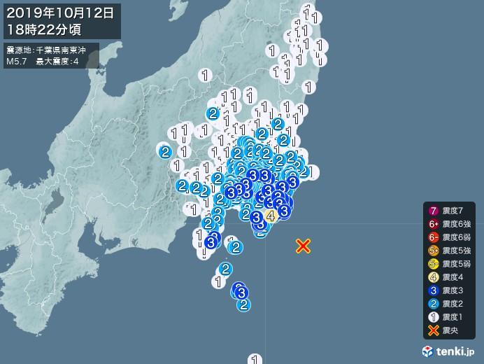 地震情報(2019年10月12日18時22分発生)