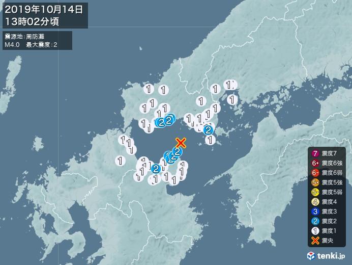地震情報(2019年10月14日13時02分発生)