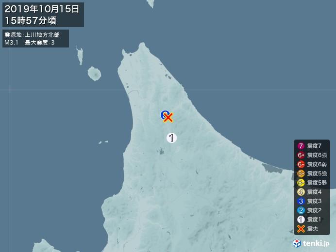地震情報(2019年10月15日15時57分発生)