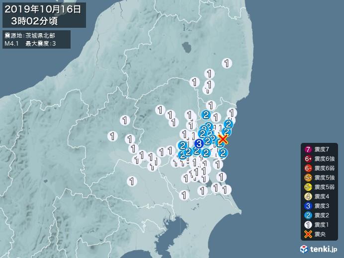 地震情報(2019年10月16日03時02分発生)