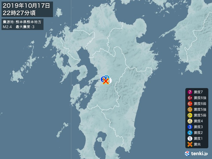 地震情報(2019年10月17日22時27分発生)