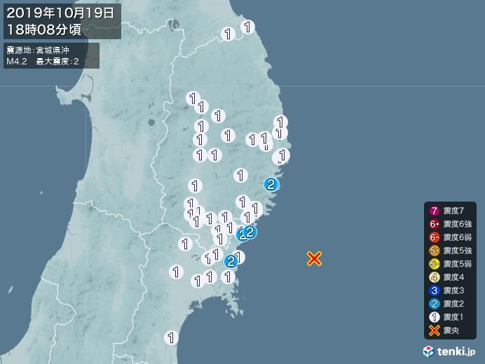 地震情報(2019年10月19日18時08分発生)
