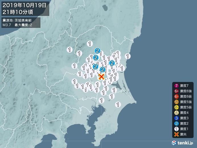 地震情報(2019年10月19日21時10分発生)