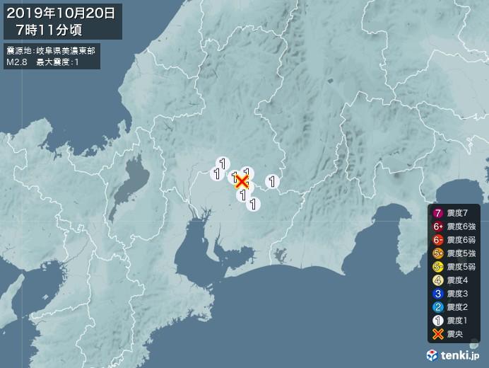 地震情報(2019年10月20日07時11分発生)