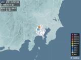 2019年10月20日11時20分頃発生した地震
