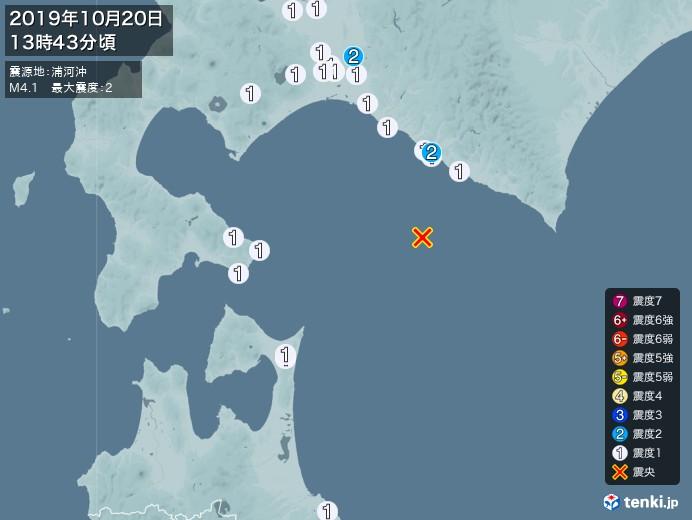地震情報(2019年10月20日13時43分発生)