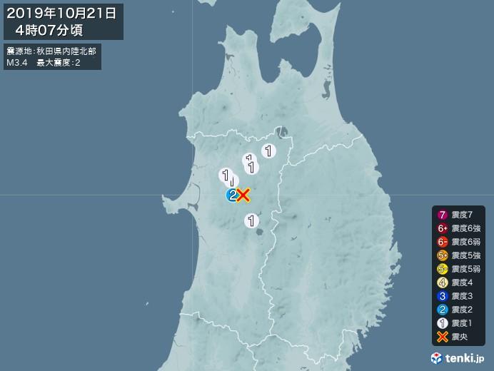 地震情報(2019年10月21日04時07分発生)