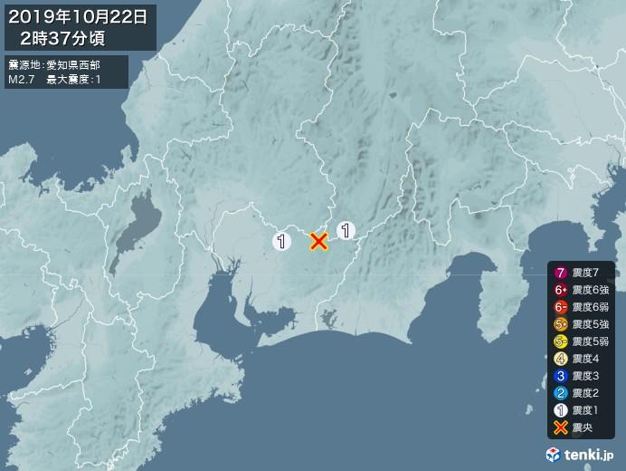 地震情報(2019年10月22日02時37分発生)