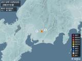 2019年10月22日02時37分頃発生した地震