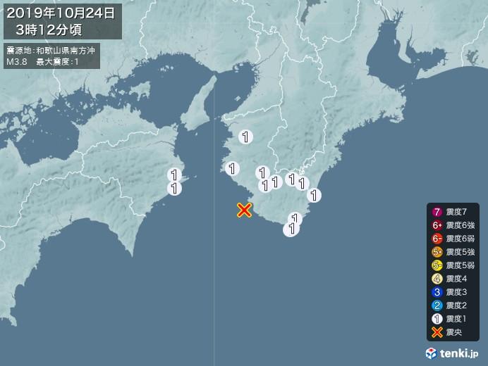 地震情報(2019年10月24日03時12分発生)
