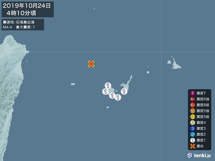 地震情報(2019年10月24日04時10分発生)