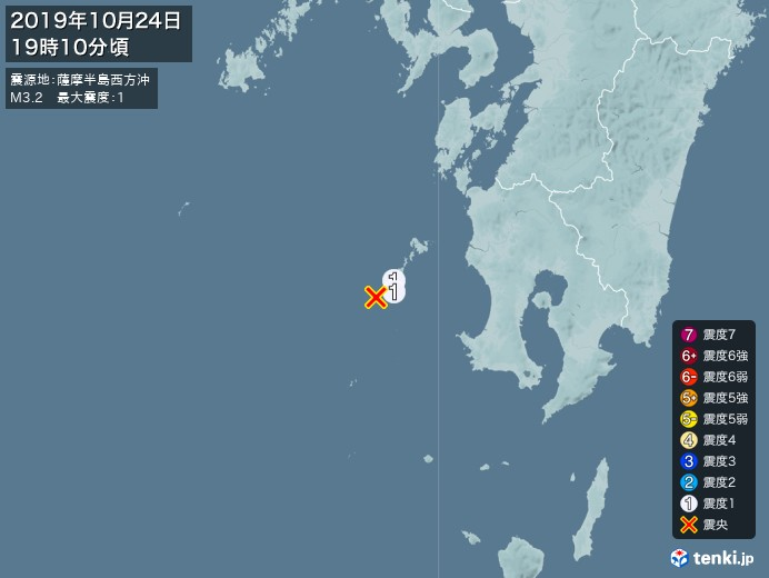 地震情報(2019年10月24日19時10分発生)