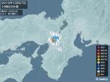 2019年10月27日19時03分頃発生した地震