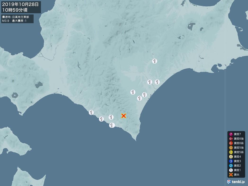 地震情報 2019年10月28日 10時59分頃発生 最大震度:1 震源地:日高地方東部(拡大画像)