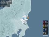 2019年10月28日22時29分頃発生した地震