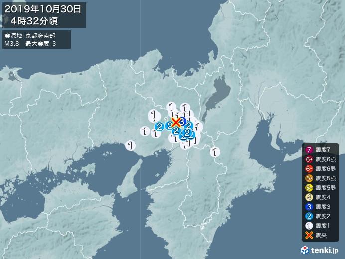 地震情報(2019年10月30日04時32分発生)