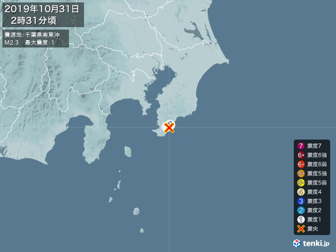地震情報(2019年10月31日02時31分発生)