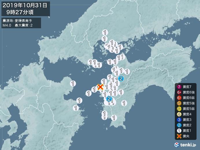 地震情報(2019年10月31日09時27分発生)