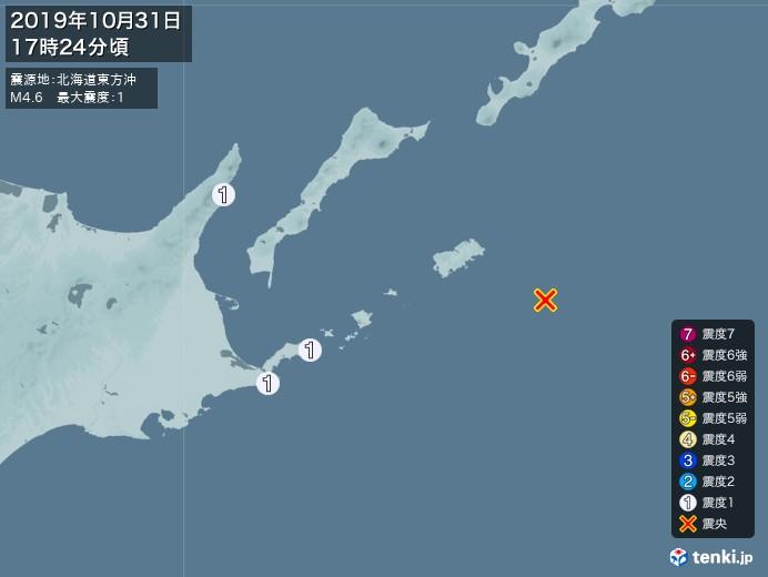 地震情報(2019年10月31日17時24分発生)