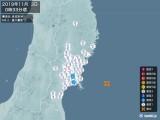2019年11月03日00時33分頃発生した地震