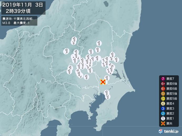 地震情報(2019年11月03日02時39分発生)
