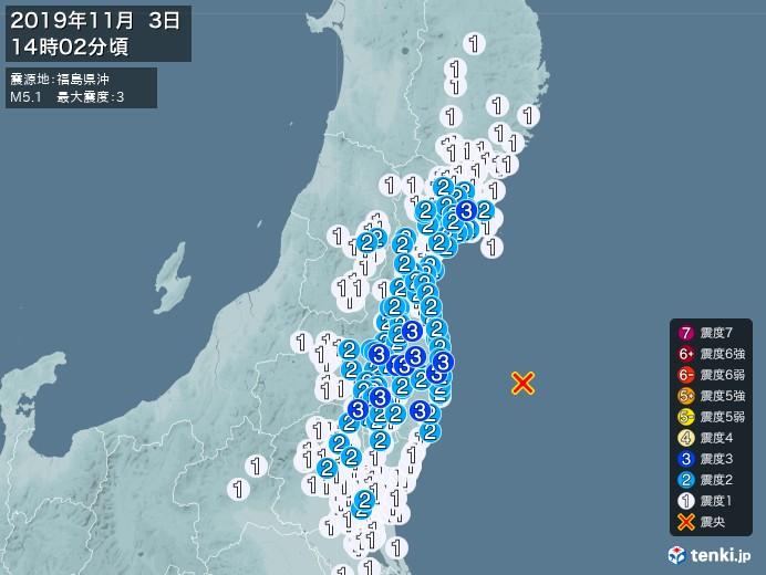 地震情報(2019年11月03日14時02分発生)