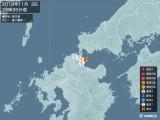 2019年11月03日23時35分頃発生した地震